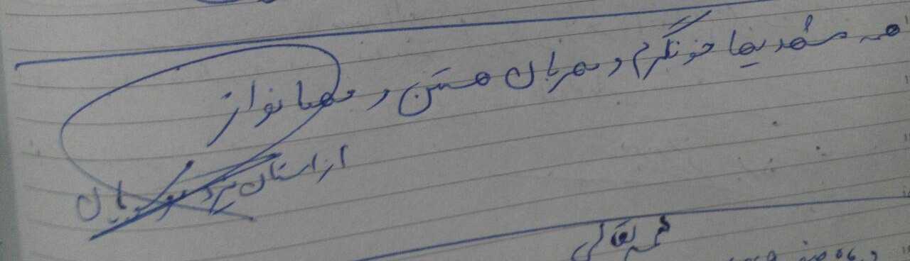 2-زائراي-آقا-آخرصفر96-بابالرضا_optimized